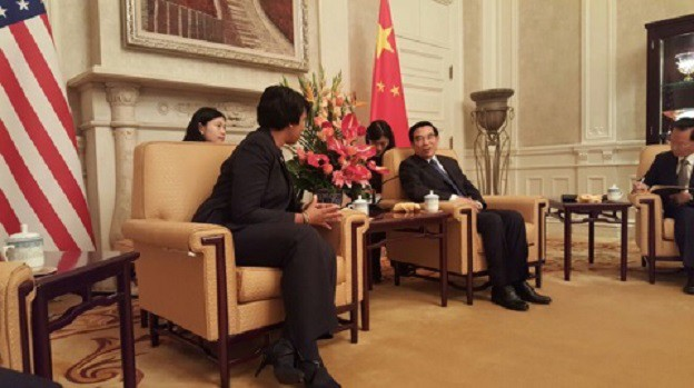 EXCLUSIVE: D.C. Mayor Bowser Partners With Chinese Communist Party Group, Grants Access to Federal Building Housing CBP, Commerce Dept, and USAID